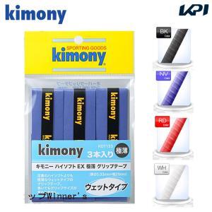 kimony(キモニー)ハイソフトEX極薄3本入り KGT133「売尽しセール」|sportsjapan