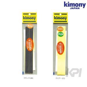 kimony キモニー 「ウレタンG ツイン1P KHG253」 sportsjapan