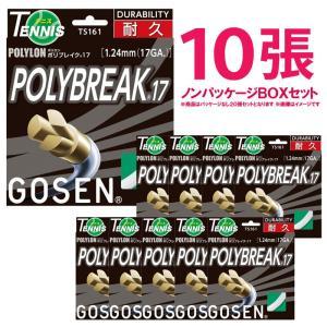 『即日出荷』 「10張セット」GOSEN ゴーセン 「ポリロンポリブレイク17」ts161 硬式テニスストリング ガット KPI+|sportsjapan