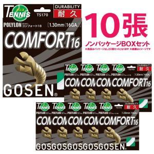 『即日出荷』 「10張セット」GOSEN(ゴーセン)「ポリロンコンフォート16 ts170」硬式テニスストリングKPI+|sportsjapan