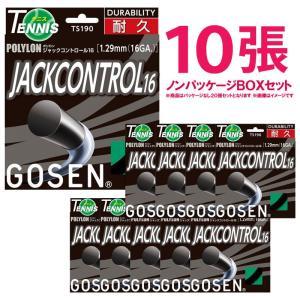 『即日出荷』 「10張セット」GOSEN(ゴーセン)「ジャックコントロール16」TS190 硬式テニスストリングKPI+|sportsjapan