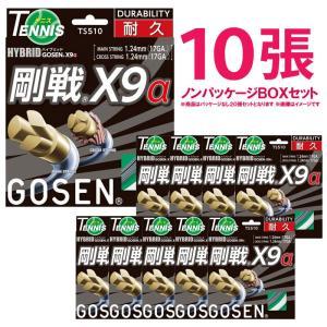 『即日出荷』 「10張セット」GOSEN(ゴーセン)「ハイブリッド剛戦X9アルファ TS510」 硬式テニスストリングKPI+|sportsjapan
