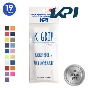 ケーピーアイ KPI グリップテープ  K GRIP オーバーグリップ プレミアム・タック・グリップ 1本入 KPIオリジナル KPI2020JP-we [ポスト投函便対応] 『即日出荷』|sportsjapan