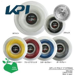 『即日出荷』 KPI ケイピーアイ 「KPI J.C POLY 17 KPI J.Cポリ17  KPIT1912 200mロール」硬式テニスストリング ガット  KPIオリジナル商品 sportsjapan