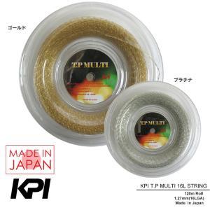 『即日出荷』 KPI ケイピーアイ 「KPI T.P MULTI 16L KPI T.Pマルチ 16L  KPIT6021 120mロール」硬式テニスストリング ガット  KPIオリジナル商品 sportsjapan