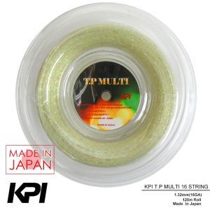 『即日出荷』 KPI ケイピーアイ 「KPI T.P MULTI 16 KPI T.Pマルチ 16  KPIT6041 120mロール」硬式テニスストリング ガット  KPIオリジナル商品 sportsjapan