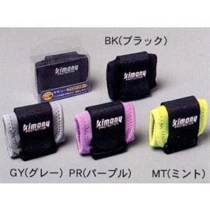 kimony キモニー プロテクターひじ用 KSP223 sportsjapan