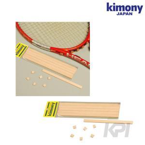 kimony キモニー 「ニュースティックオン KST307」 sportsjapan