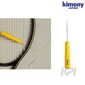 kimony キモニー 「プルスルー KST330」 sportsjapan