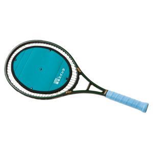 キモニー kimony テニスアクセサリー  フルスイング KST360 sportsjapan