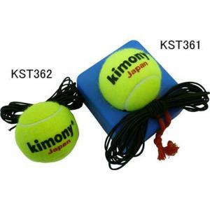 kimony キモニー 硬式テニス練習機 交換用ボール  KST362 sportsjapan