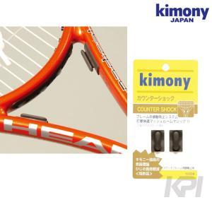 kimony キモニー 「カウンターショック KVI204」|sportsjapan