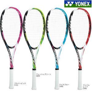 ヨネックス YONEX ソフトテニスラケット  MUSCLE POWER 200 マッスルパワー200XF ガット張り上げ済み MP200XFG-2018『即日出荷』|sportsjapan