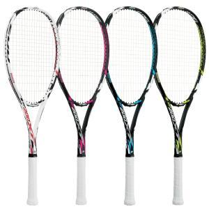 ヨネックス YONEX ソフトテニスラケット  「ガット張り上げ済」マッスルパワー200XF MUSCLE POWER 200XF MP200XFG-2019 3月上旬発売予定※予約|sportsjapan