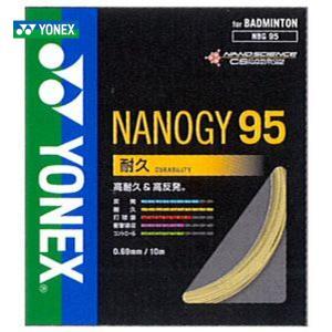 「2018新色登場」YONEX ヨネックス 「NANOGY95 ナノジー95 NBG95」バドミントンストリング ガット sportsjapan