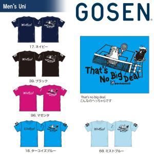 ゴーセン GOSEN テニスウェア ユニセックス 2018夏企画Tシャツ pochaneco That's No Big Deal. NPT05 2018SS 『即日出荷』|sportsjapan