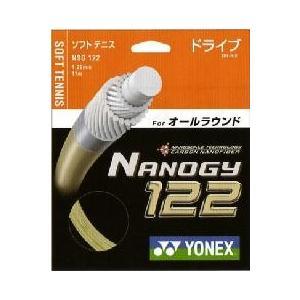 『即日出荷』 YONEX(ヨネックス)ナノジー122(NANOGY122)ソフトテニスストリング(ガット)KPI+ sportsjapan