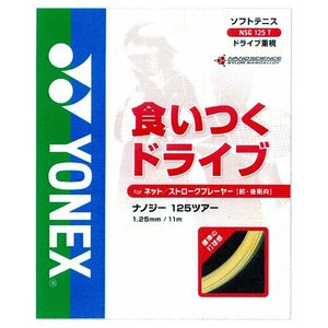 YONEX(ヨネックス)ナノジー125ツアー(NANOGY125TOUR) NSG125T ソフトテニスストリング(ガット)KPI+|sportsjapan