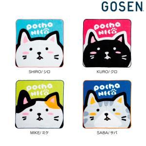 ゴーセン GOSEN pochaneco ぽちゃ猫 テニスタオル  ハンドタオル NTH01|sportsjapan