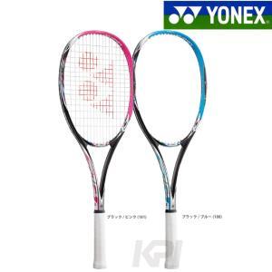 ソフトテニスラケット ヨネックス NEXIGA 10 ネクシーガ10 NXG10 2017新製品|sportsjapan