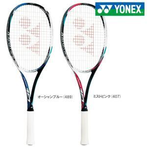 ヨネックス YONEX ソフトテニスラケット  ネクシーガ10 NEXIGA 10 NXG10-407-489|sportsjapan