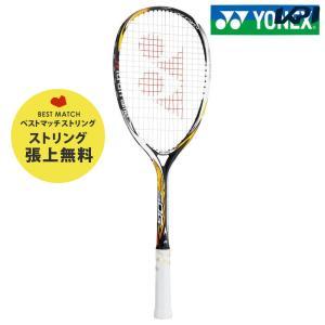 「ベストマッチストリングで張り上げ無料」「365日出荷」ヨネックス YONEX ソフトテニスソフトテニスラケット  ネクシーガ50G NXG50G-402  『即日出荷』 sportsjapan