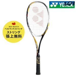 「ベストマッチストリングで張り上げ無料」「365日出荷」ヨネックス YONEX ソフトテニスラケット  ネクシーガ50V NEXIGA 50V NXG50V-402  『即日出荷』 sportsjapan