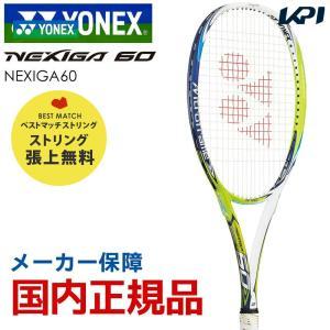 「ベストマッチストリングで張り上げ無料」「365日出荷」ヨネックス YONEX テニスソフトテニスラケット NEXIGA60 ネクシーガ60 NXG60 『即日出荷』 sportsjapan
