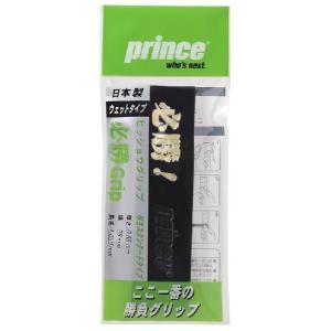 Prince プリンス 「必勝グリップ[1本入] OG061-OG091」オーバーグリップテープ|sportsjapan