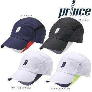 プリンス Prince テニスキャップ・バイザー  ジャストフィットキャップ  PH593|sportsjapan