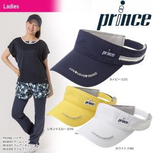 プリンス Prince テニスキャップ・バイザー レディース バイザー PH596E『即日出荷』|sportsjapan
