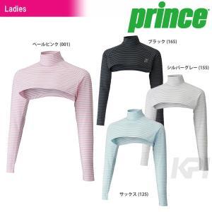 『即日出荷』 「2017モデル」Prince プリンス 「LADIE'S レディース ネックカバーボレロ PO696」テニスウェア「2016SS」KPI+|sportsjapan