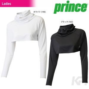 テニスウェア レディース プリンス Prince LADIE'S ネックカバーボレロ PO698 2016SS 2017モデル|sportsjapan