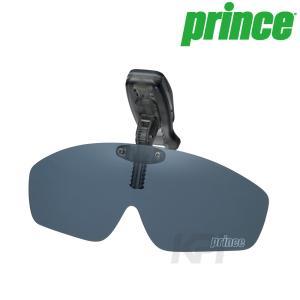 『即日出荷』「2017モデル」Prince プリンス 「帽子装着型偏光サングラス PSU651」|sportsjapan