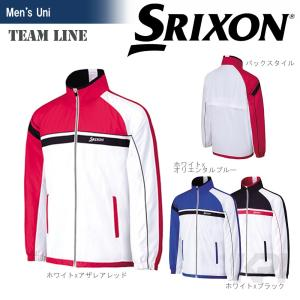 SRIXON(スリクソン)「UNISEX TEAM LINE WIND JACKET(ユニセックス ウインドジャケット)  SDW-4551」テニスウェア「FW」 KPI+|sportsjapan