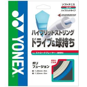 「2014モデル」YONEX(ヨネックス)「POLYFUSION(ポリフュージョン) SG-PF」ソフトテニスストリング(ガット)KPI+|sportsjapan