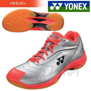 「2017新製品」YONEX(ヨネックス)「POWER CUSHION 65(パワークッション65)SHB-65」バドミントンシューズKPI+|sportsjapan