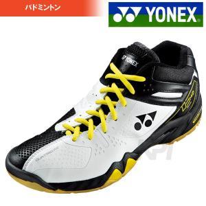 ヨネックス YONEX バドミントンシューズ メンズ レディース POWER CUSHION 02 MID パワークッション02ミッド SHB02MD|sportsjapan