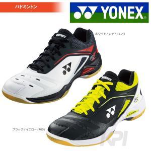 「2017新製品」YONEX ヨネックス 「POWER CUSHION 65Z パワークッション65Z  SHB65Z」バドミントンシューズ|sportsjapan