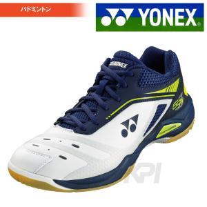 「2017新製品」YONEX ヨネックス 「POWER CUSHION 65Z WIDE パワークッション65Zワイド  SHB65ZW」バドミントンシューズ|sportsjapan
