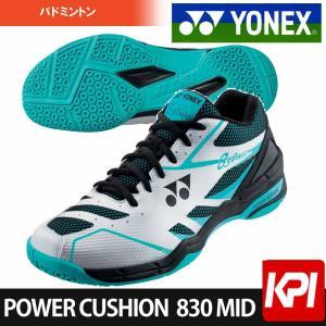 ヨネックス YONEX バドミントンシューズ  パワークッション830ミッド SHB830MD-551 「KPIバドミントンベストセレクション」|sportsjapan