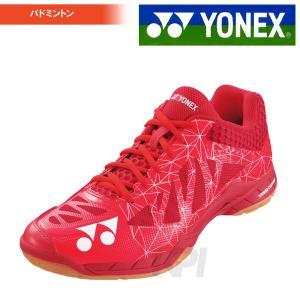 YONEX ヨネックス 「POWER CUSHION AERUS2 パワークッション エアラス2 メン  SHBA2M」バドミントンシューズ|sportsjapan