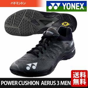 ヨネックス YONEX バドミントンシューズ メンズ パワークッションエアラス3メン POWER CUSHION AERUS 3 MEN SHBA3M-007 「KPIバドミントンベストセレクション」|sportsjapan
