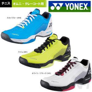 「2017新製品」YONEX ヨネックス 「POWER CUSHION 106D パワークッション 106D  SHT-106D」オムニ・クレーコート用テニスシューズ『即日出荷』|sportsjapan