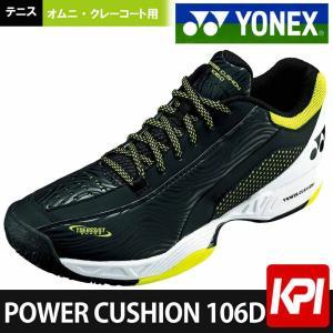 テニスシューズ ヨネックス ユニセックス POWER CUSHION 106D パワークッション 106D オムニ・クレーコート用 SHT-106D-763|sportsjapan
