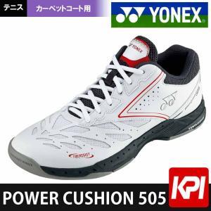 ヨネックス YONEX テニスシューズ ユニセックス POWER CUSHION 505 パワークッション 505 カーペットコート用 SHT-505-282|sportsjapan
