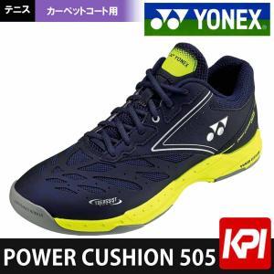 ヨネックス YONEX テニスシューズ ユニセックス POWER CUSHION 505 パワークッション 505 カーペットコート用 SHT-505-761|sportsjapan