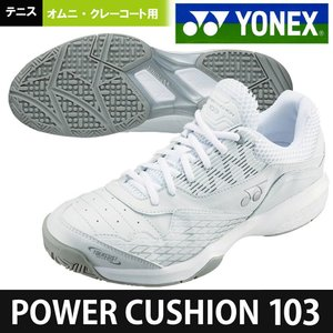 ヨネックス YONEX テニスシューズ  POWER CUSHION 103Y パワークッション103 オムニ・クレーコート用 SHT103Y-011 受注会限定 『即日出荷』|sportsjapan