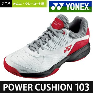 テニスシューズ ヨネックス POWER CUSHION103 パワークッション103 オムニ・クレーコート用 SHT103-114|sportsjapan