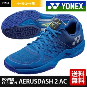 ヨネックス YONEX テニスシューズ ユニセックス パワークッション エアラスダッシュ2 AC AERUSDASH 2 AC オールコート用 SHTAD2AC|sportsjapan